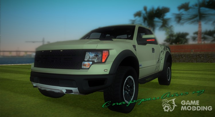 Ford F-150 SVT Raptor 1 Paintjob for GTA Vice City