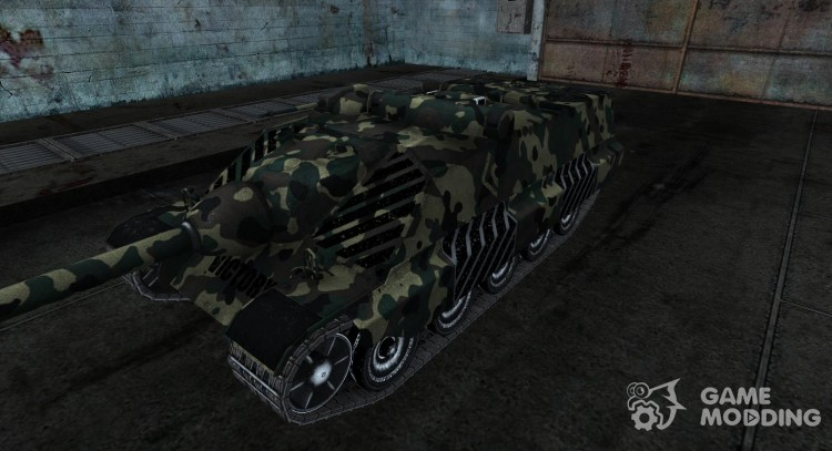 Шкурка для AMX-50 Foch (155) для World Of Tanks