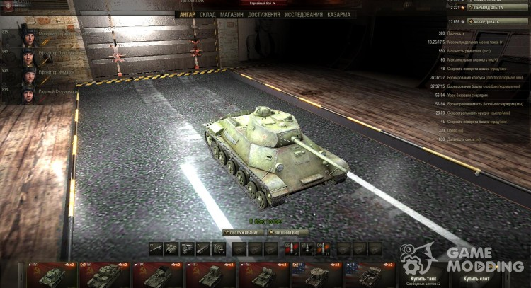 Ангар Pin UP (премиум) для World Of Tanks