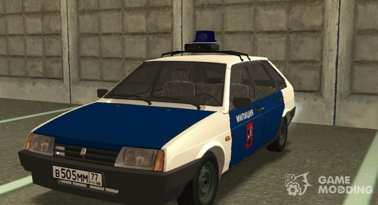 VAZ-2109 Moscow police of the 90s for GTA San Andreas