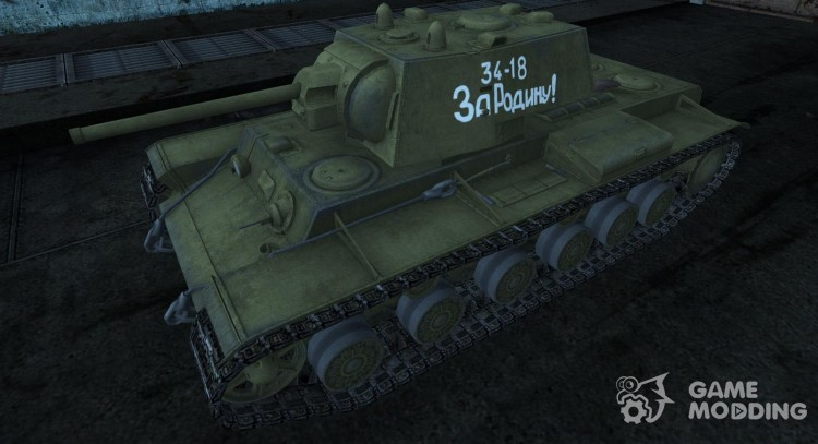 Шкурка для КВ-1 для World Of Tanks