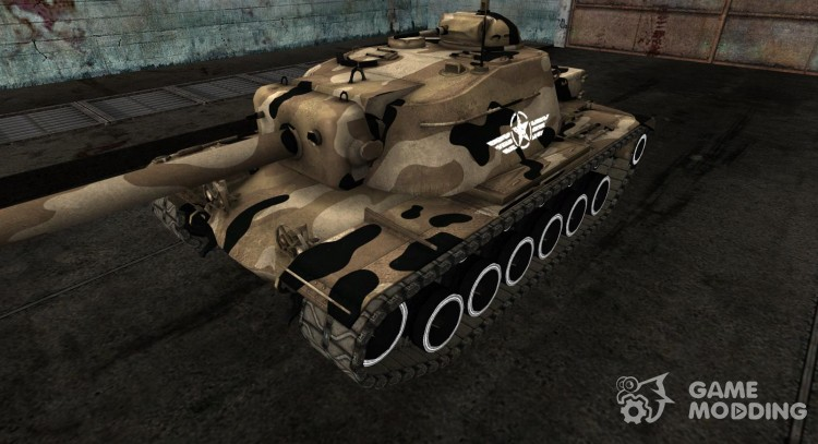 Skin for T110E4 for World Of Tanks
