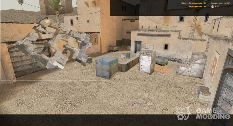 GO: Dust II for Counter Strike 1.6