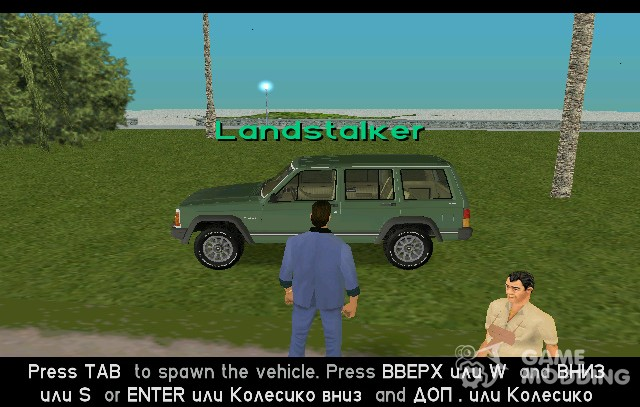 Spavner machines for GTA Vice City