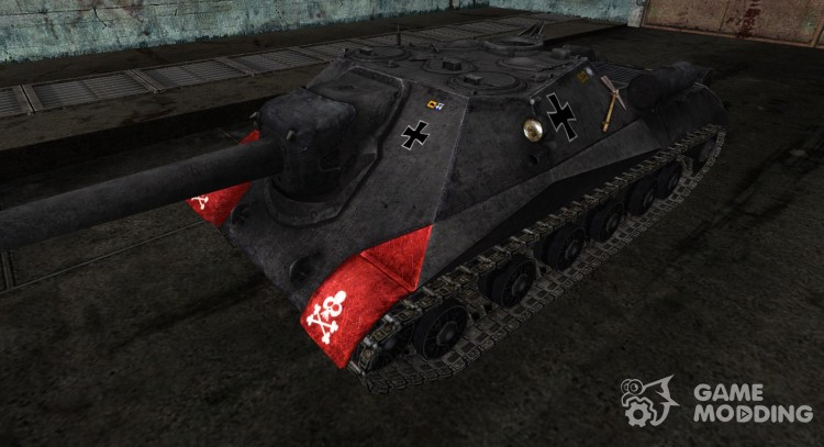 Skin for A 704 (trophy) for World Of Tanks