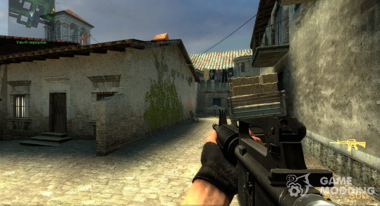 Solid Stock M4 on Book's Anims for Counter-Strike Source
