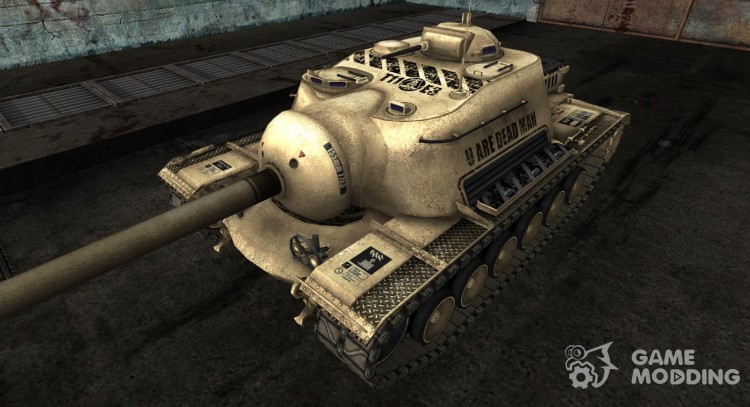 Skin for T110E3 for World Of Tanks