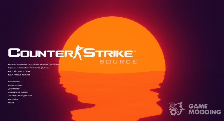Animated background for Counter-Strike Source