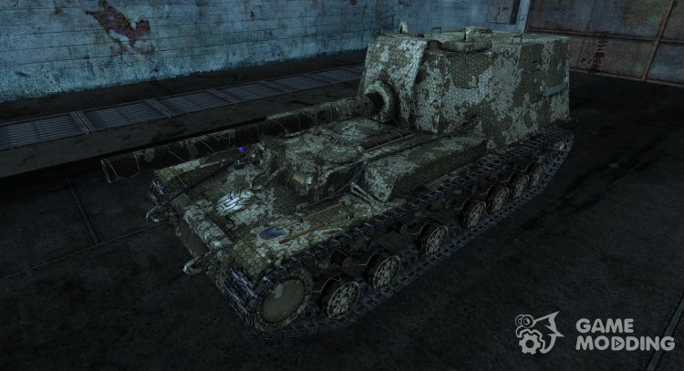 Skin for A 212 for World Of Tanks