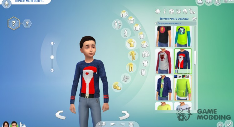 Sweater Christmas for Sims 4