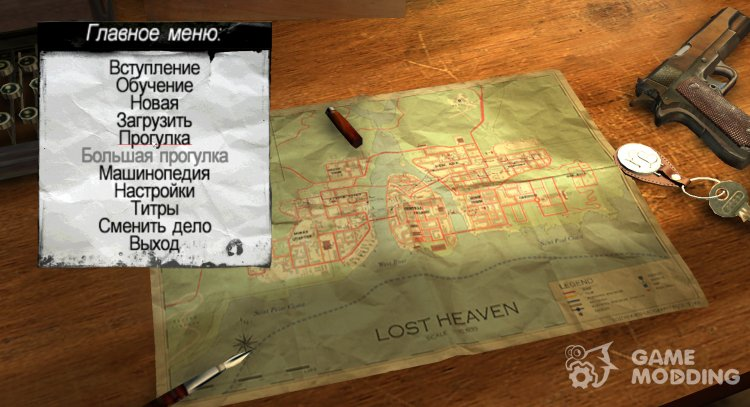 New music in menu for Mafia: The City of Lost Heaven