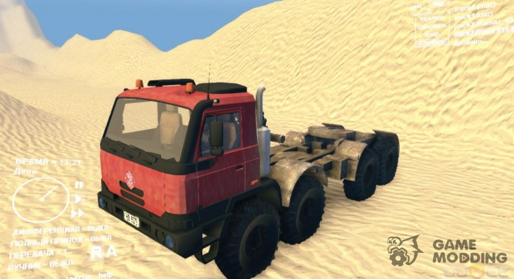 Tatra 815 8 x 8 for Spintires DEMO 2013