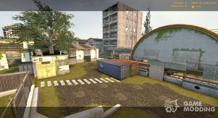 De Cache from CS:GO for Counter-Strike Source