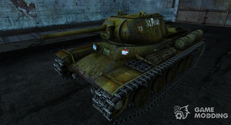 KV-13 for World Of Tanks