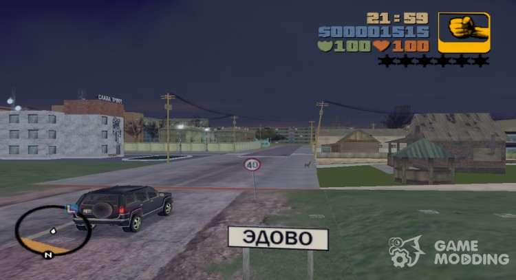 Jedovo from GTA Criminal Russia Demo 0.1.5 for GTA 3