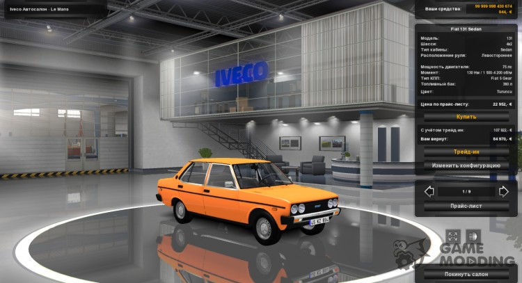FIAT 131 for Euro Truck Simulator 2