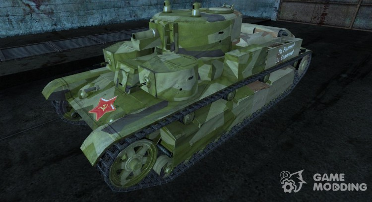T-28 CkaHDaJlucT for World Of Tanks