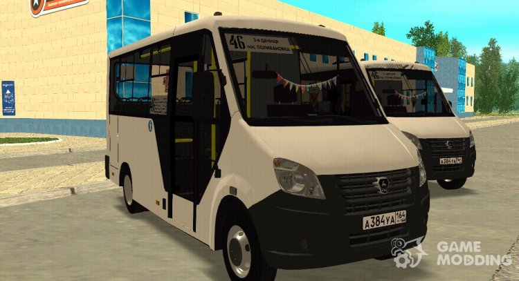 Gazelle Next CityLine for GTA San Andreas
