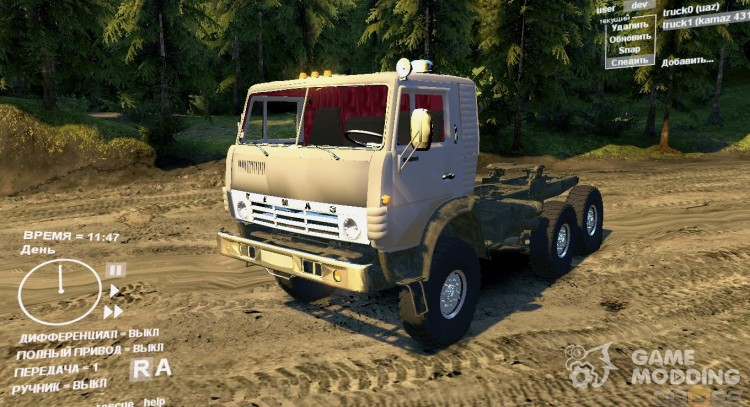KAMAZ 4310 for Spintires DEMO 2013