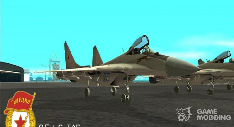 The MiG-29 for GTA San Andreas