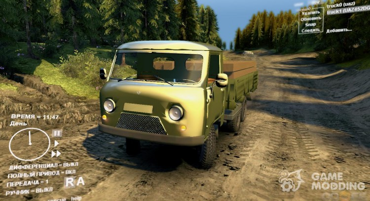 UAZ 452DG v2.0 for Spintires DEMO 2013