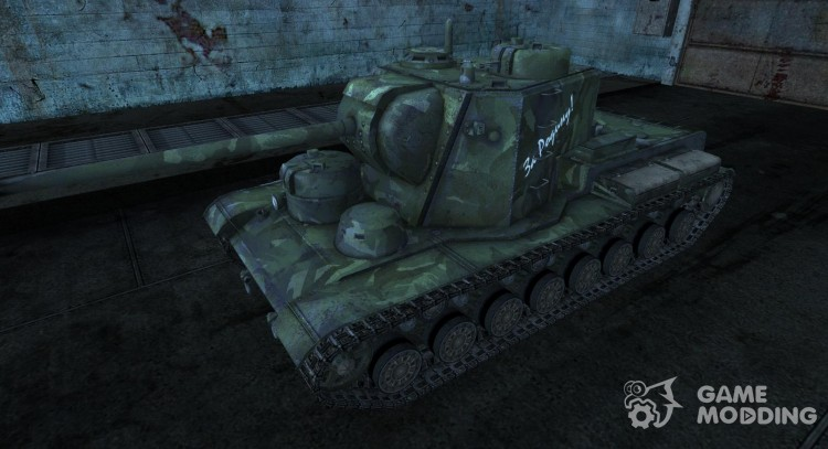 КВ-5 17 для World Of Tanks