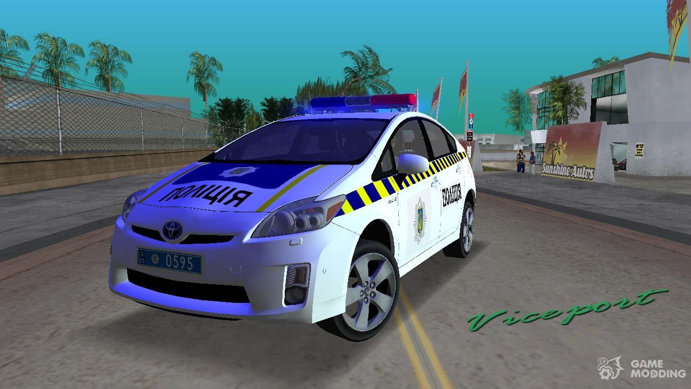 Toyota Prius Police Ukraine for GTA Vice City