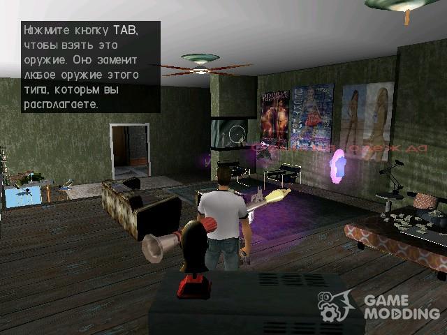 ocean of games gta 4