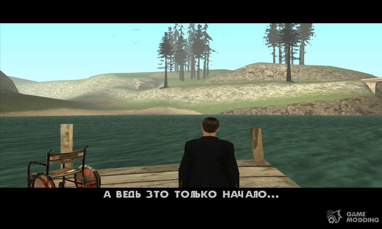 Скачать игру GTA 4 Часть