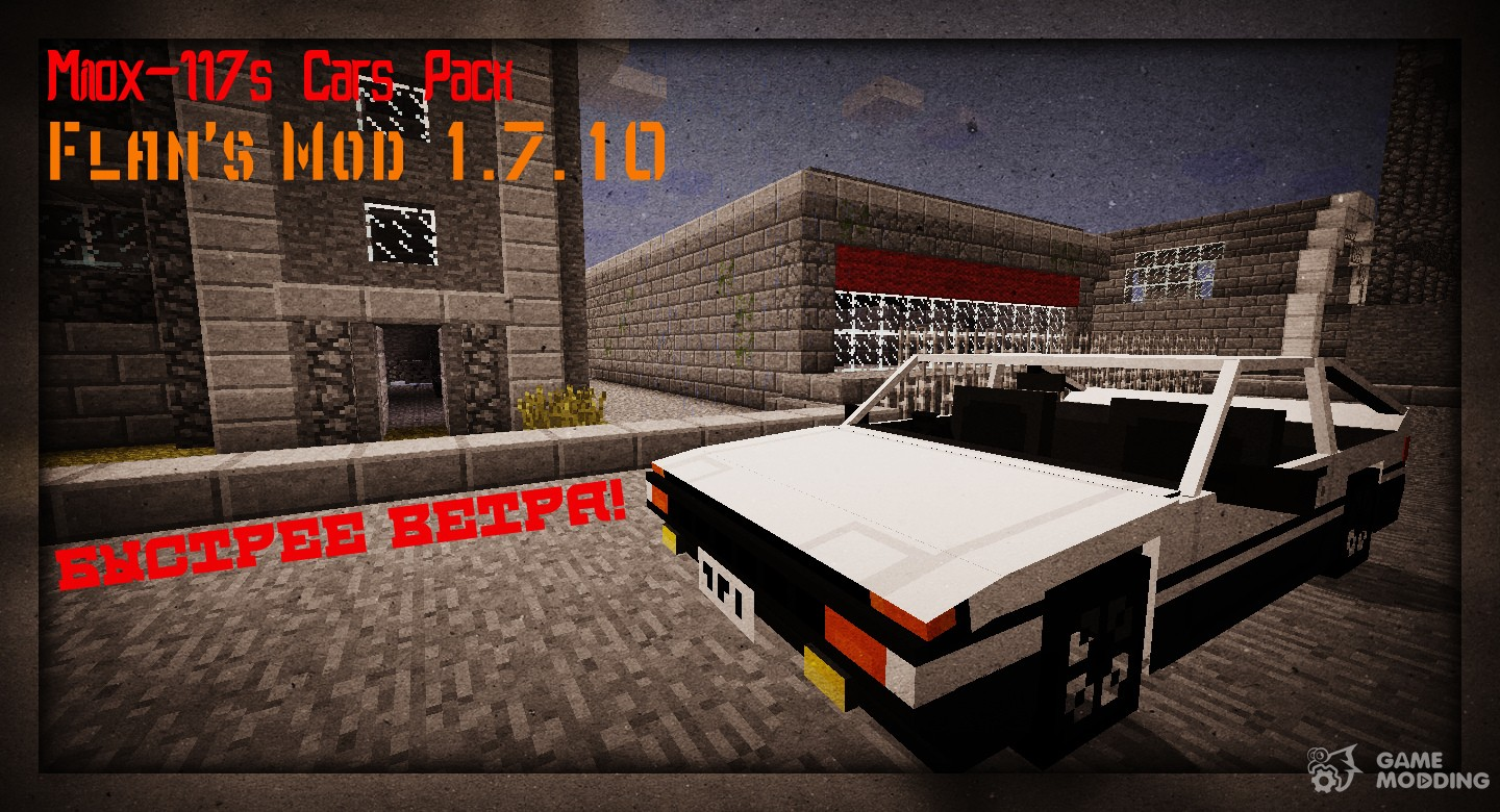 Counter Strike 16 Patch 23B - adapriority