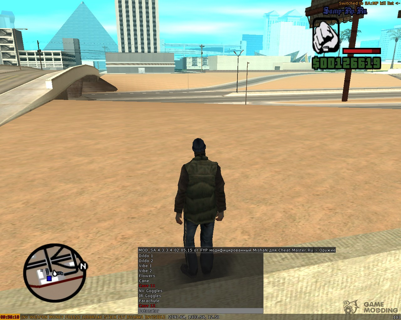 Cheat gambling gta san andreas wynns casino las vegas