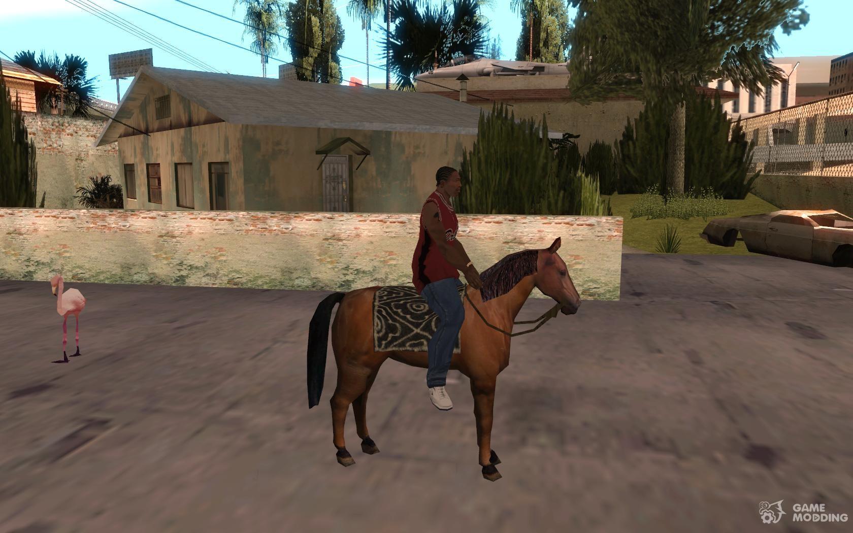Скачать мод на гта сан андреас лошадь