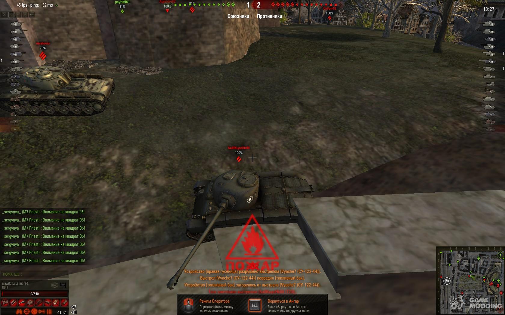 world of tanks panel mod
