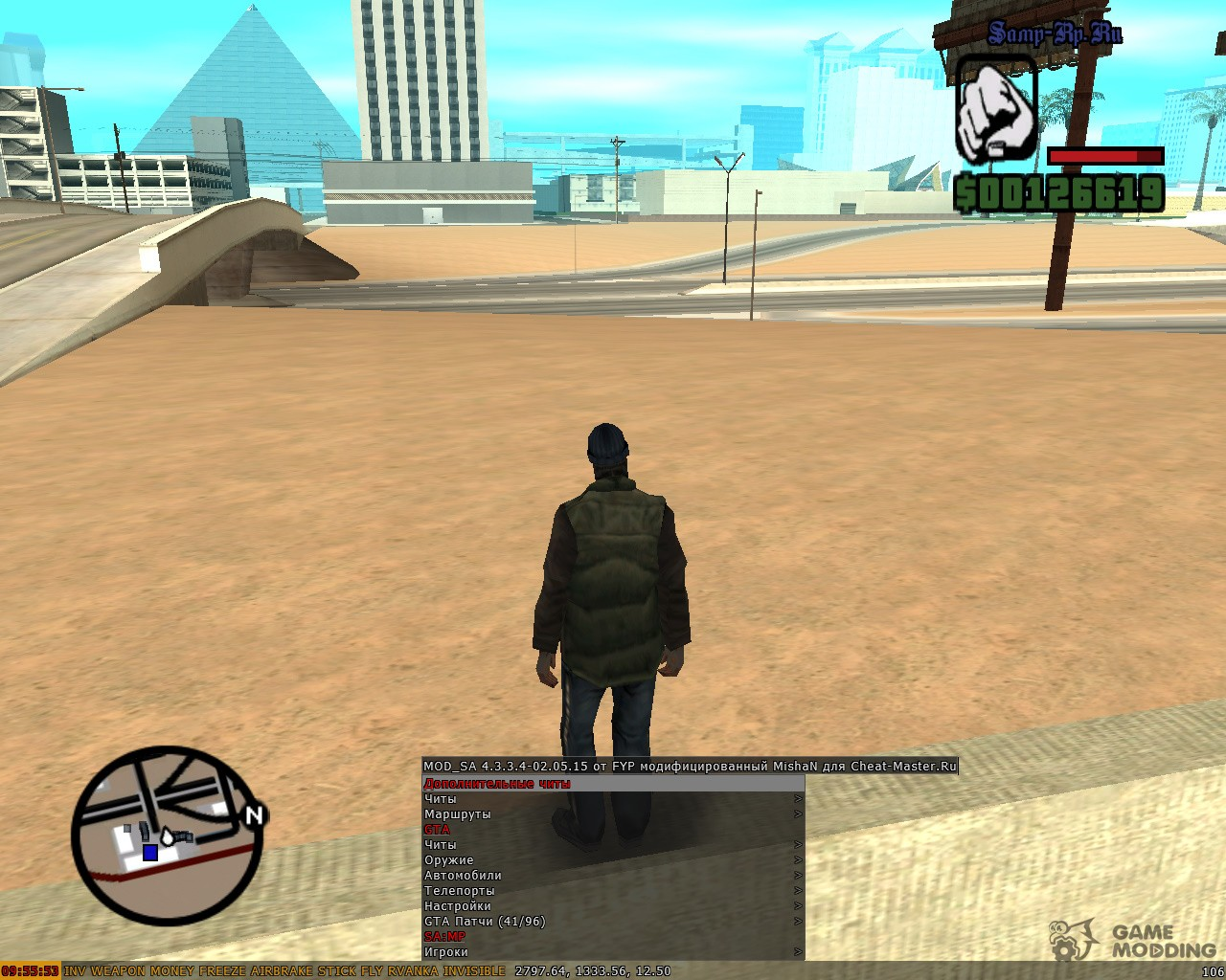 S0beit by mishan for sa:mp 0. 3. 7 r1 для gta san andreas.