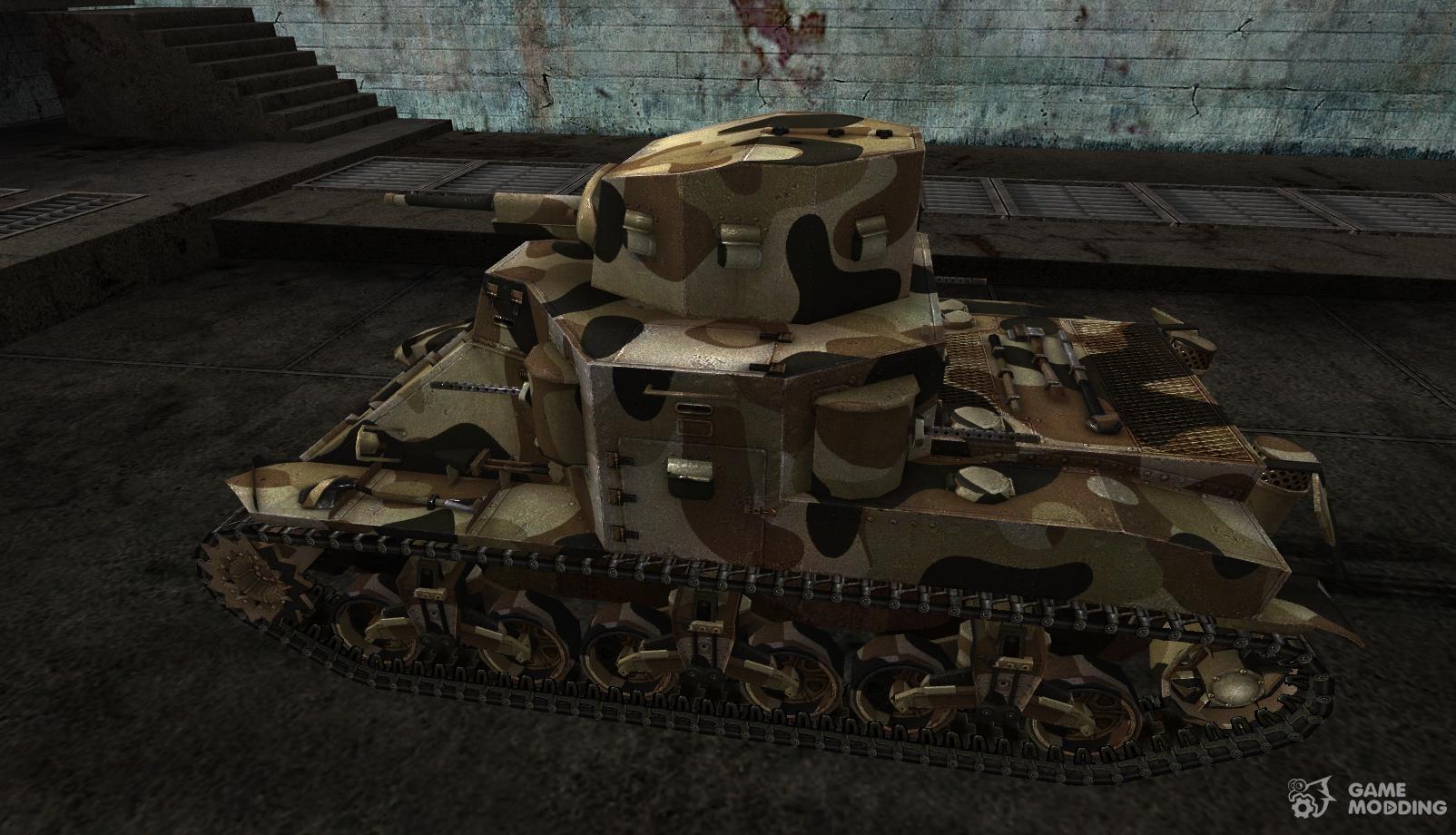 wot tank sound mod