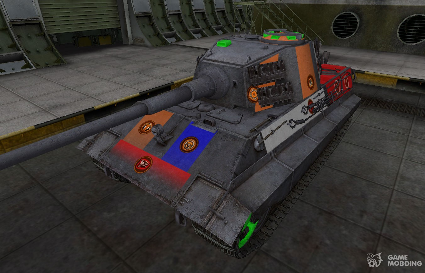 skins for e-75 world of tanks 0.9.22.0.1