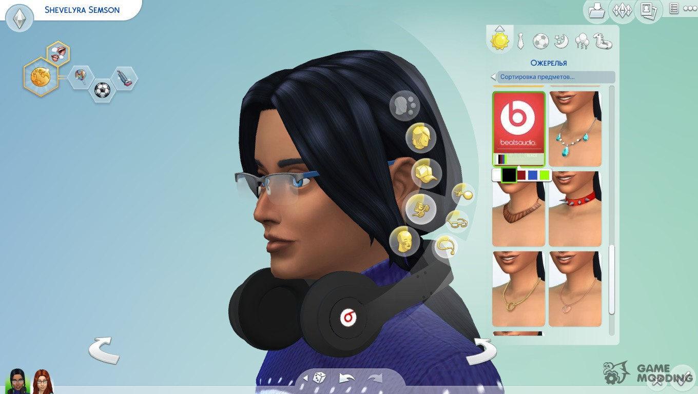 """Headphones """"Beats by dr.dre"""" for Sims 4"""