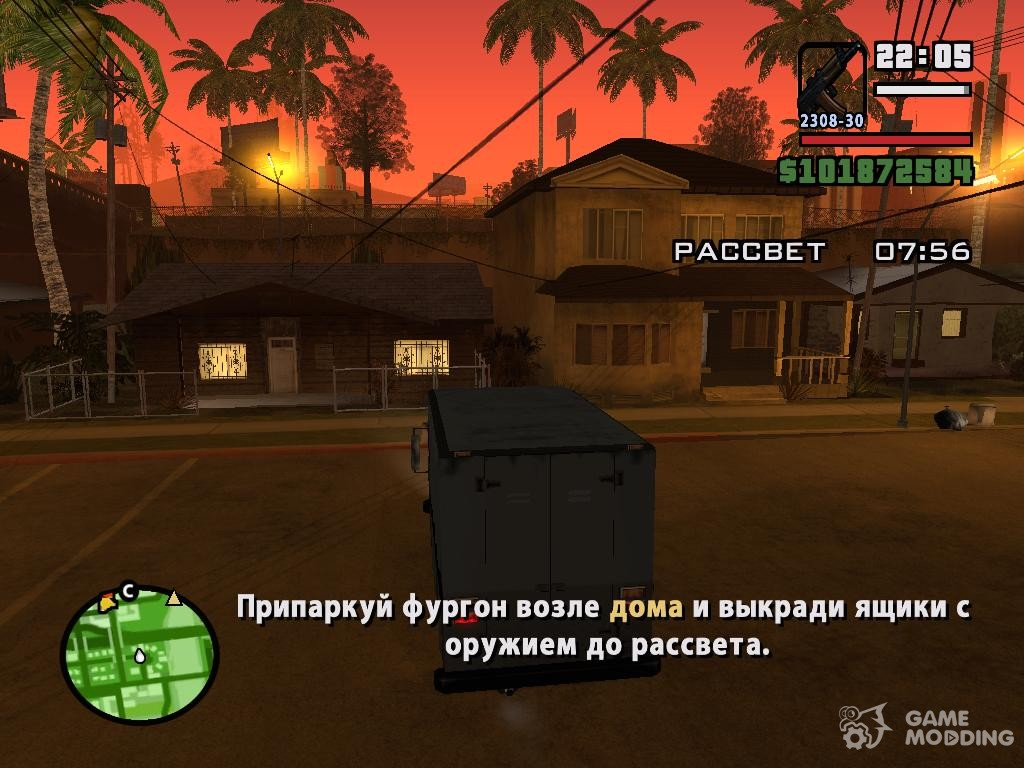 БЕСПЛАТНЫЙ интернет-магазин код гта сан андреас пропустить миссию россиян
