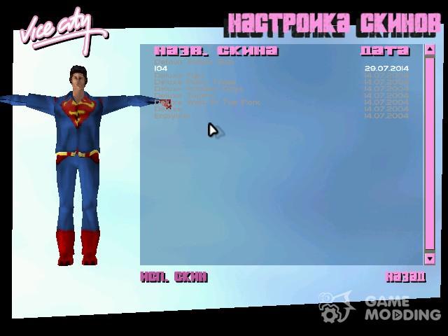 Superman for GTA Vice City