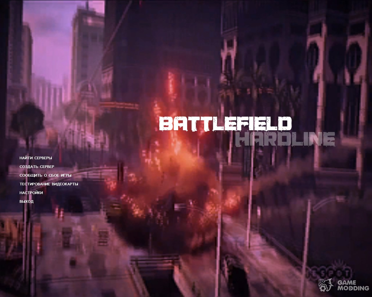 Animated Background To CS S Battlefield Style Hardline V34 For Counter Strike Source