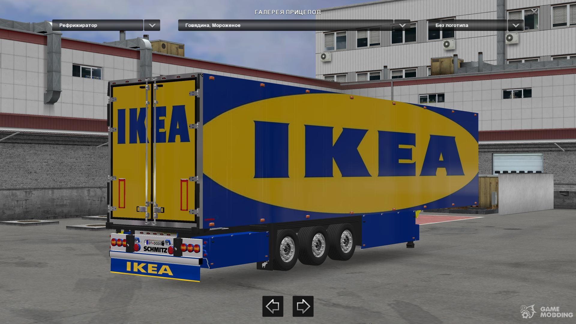 Ikea for euro truck simulator 2 - Simulation salon ikea ...