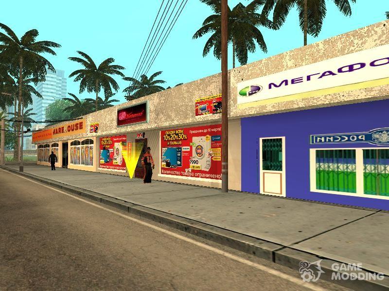 Gta san andreas clothing store locations map