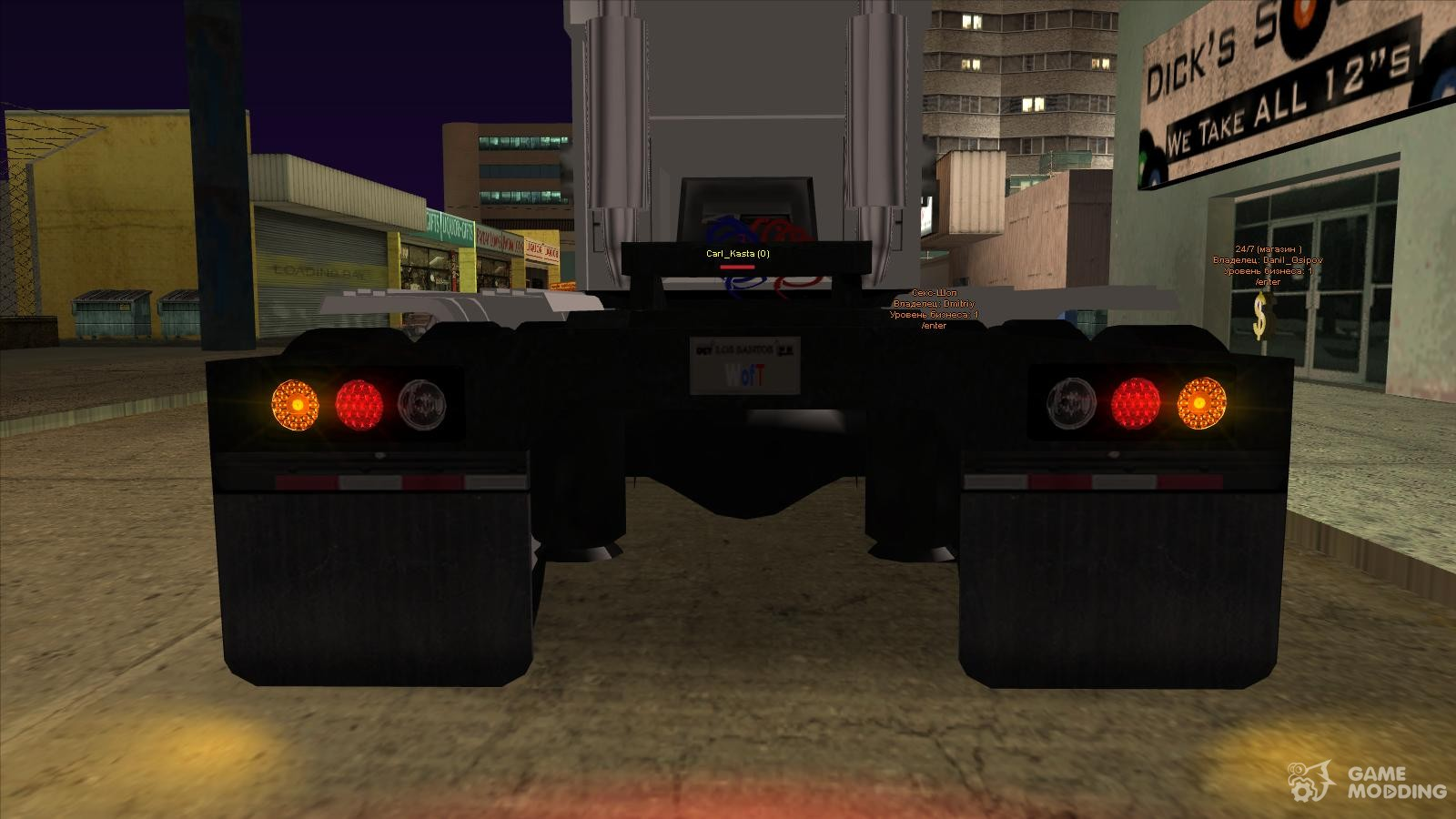 how to drive a train in gta san andreas