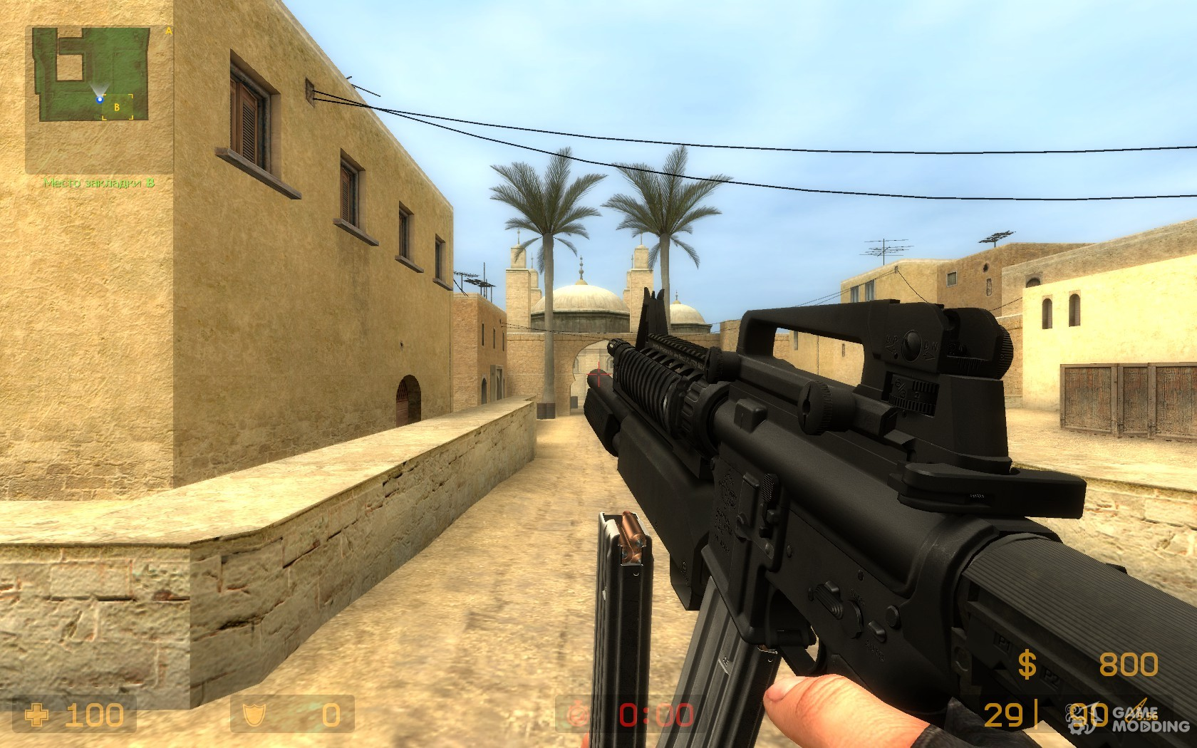 Exe Masterkey M4 Fixed For Counter Strike Source