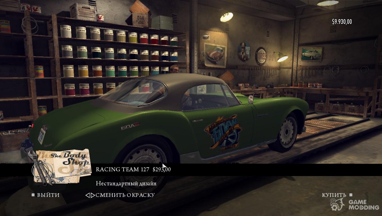 New wheels and car tuning for Mafia II