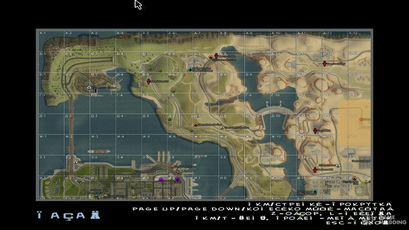 Карту 53
