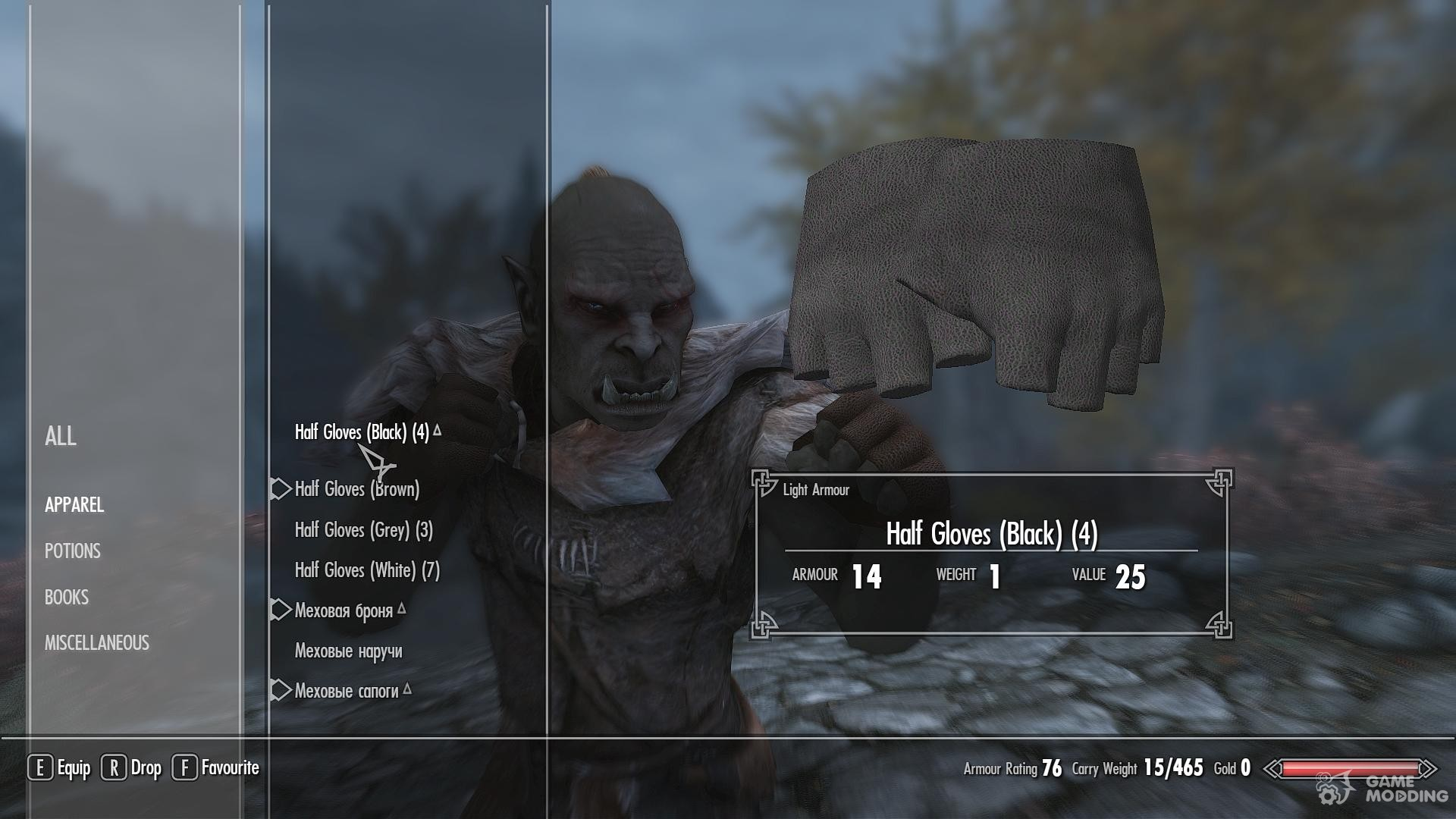 Half Gloves of Skyrim for TES V: Skyrim