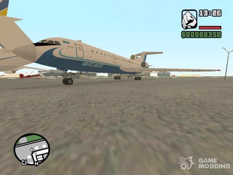 Мод Пак на Самолеты