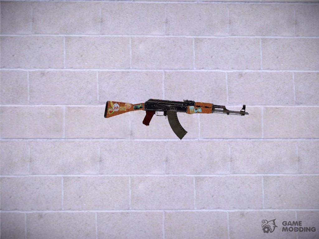 Ak-47 cartel csgo site de skins cs go