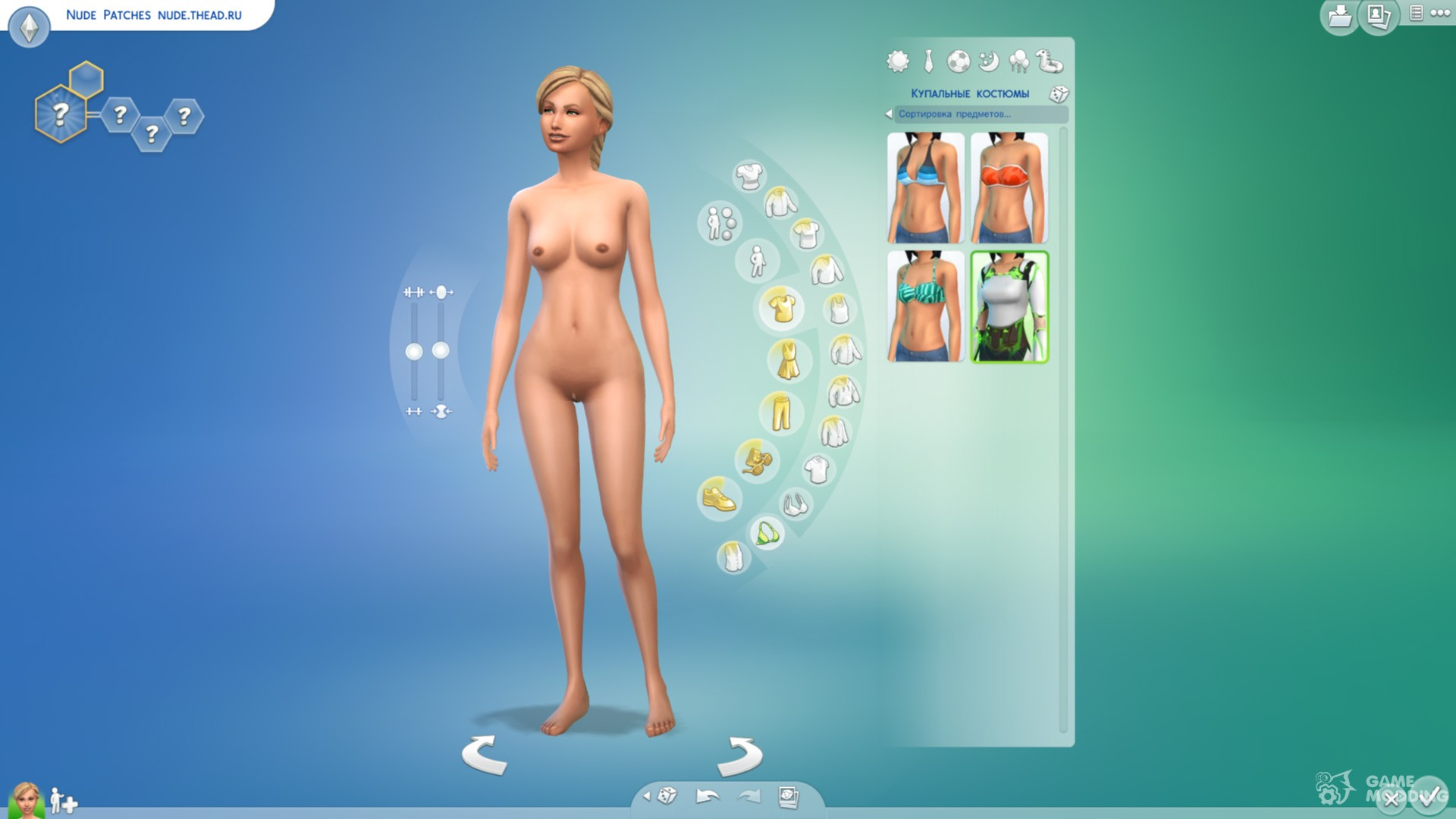 Nude mod do the sims 4 adult comics